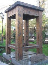 Памятник первому табурету земли русской