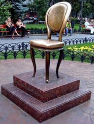 12-й стул