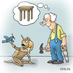 Карикатура - табурет