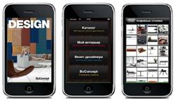 Мобильное приложение BoConcept