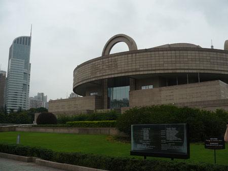 Шанхайский исторический музей.