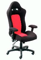 Современное компьютерное кресло