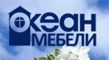 Интернет-магазин «Океан мебели»