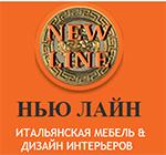 Компания Нью Лайт