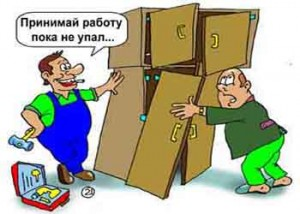 Новый шкаф