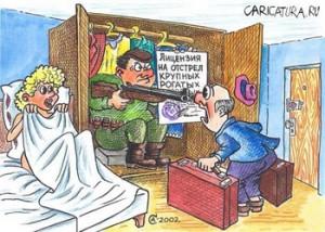 Сюрприз в шкафу