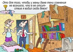 Карикатура - мебель