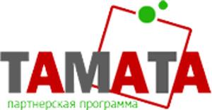 Партнерская программа Tamata