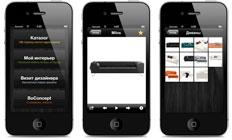 iPhone и iPad помогают выбрать мебель