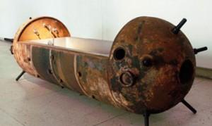 Ванна из глубинной бомбы
