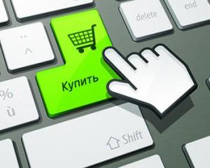Как покупать мебель в интернете